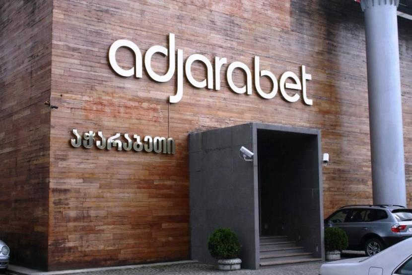 БК Adjarabet — ставки в букмекерской конторе Adjara bet