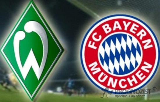 Ставки, прогноз на матч «Вердер — Бавария» (13.03.2015, 17:30)