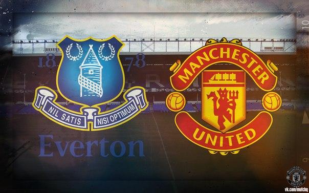 Ставки, прогноз на матч «Эвертон — Манчестер Юнайтед» (26.04.2015, 15:30)