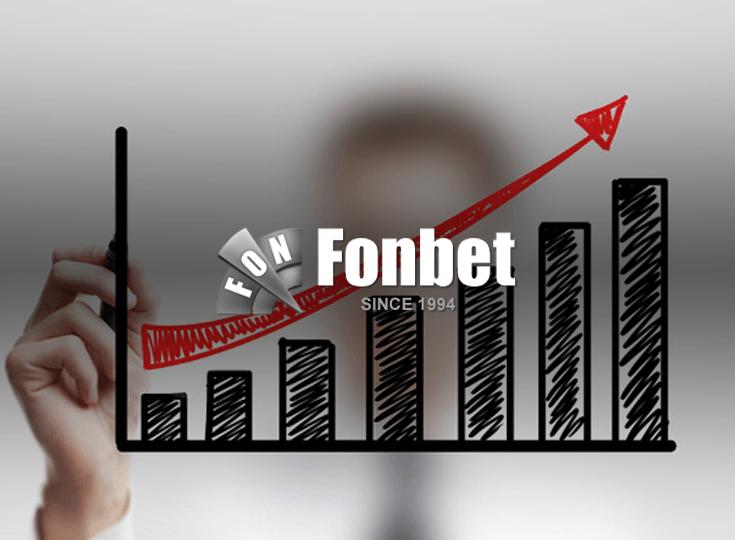 БК Fonbet планирует расшириться на 20-30% в текущем году