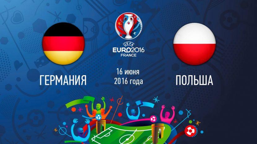 Испания Польша на прогноз матч