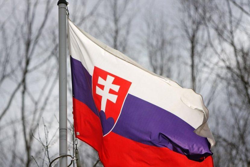 В Словакии внесут изменения в игорное законодательство