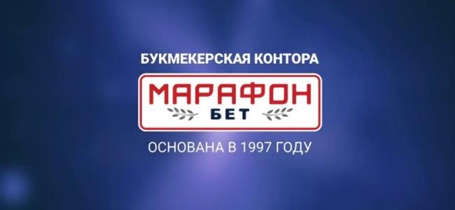 БК Марафон подписала контракты с известными российскими комментаторами