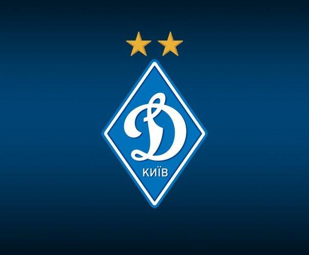 Букмекер ФанСпорт будет сотрудничать с Динамо Киев