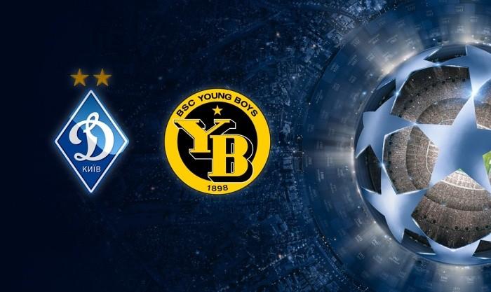 Динамо Киев — Янг Бойз: прогноз на Лигу Чемпионов