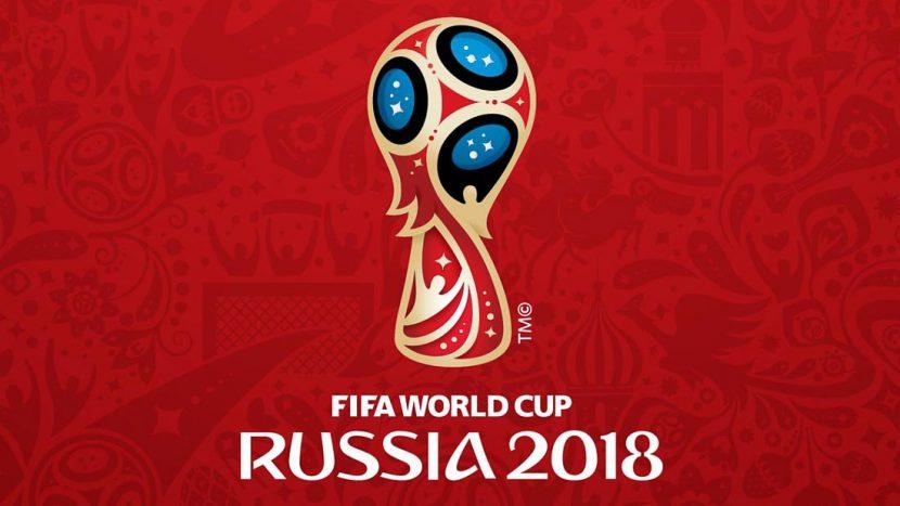 Экспресс на отбор к чемпионату мира 2018