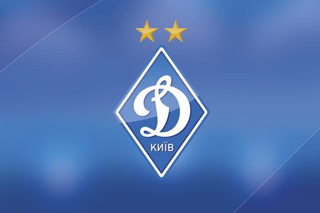 Прогноз на матч Динамо Киев — АЕК Афины
